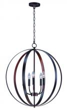 Maxim 10032OI - Provident-Single Pendant