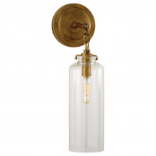 Visual Comfort TOB 2225HAB/G3-CG - Katie Small Cylinder Sconce in Hand-Rubbed Antiq